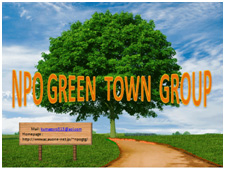 NPO GERRN TOWN GROUP